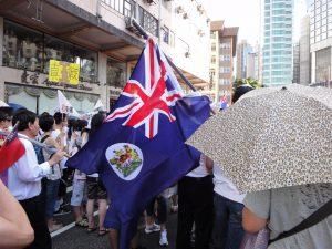 香港、英國(圖/Silvermetals/CC BY-SA 3.0)