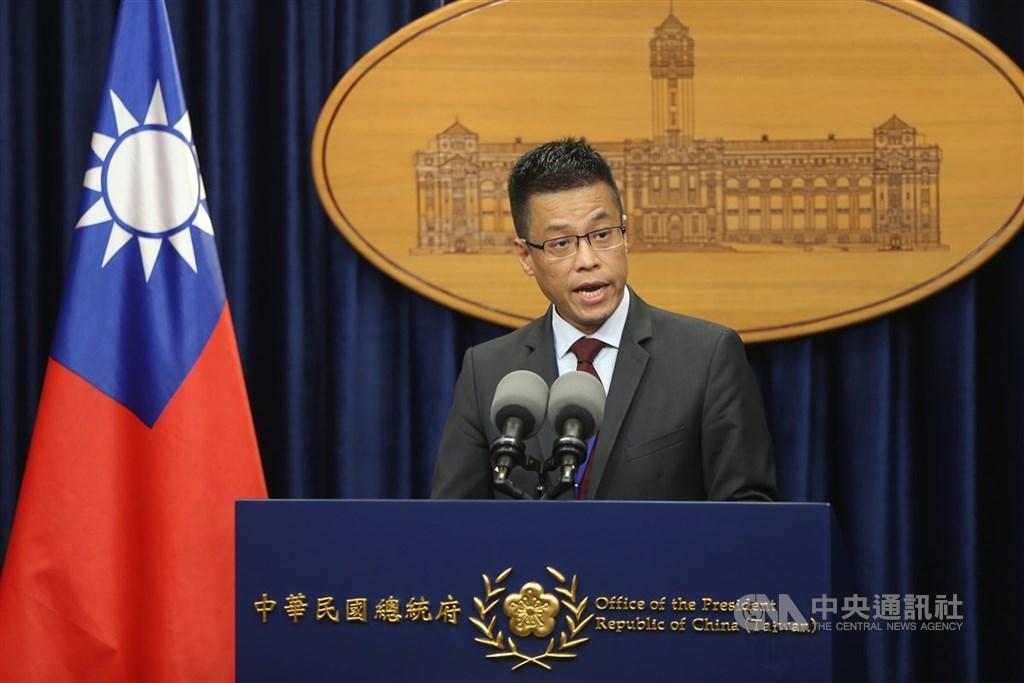 香港版國安法,總統府發言人回應