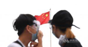 「香港版國安法」草案22日公布