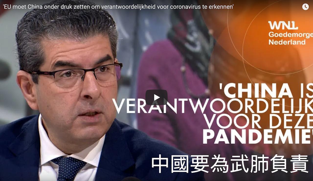 評論人艾里安(Afshin Ellian)批評中國偽善(圖/荷蘭WNL電台截圖)