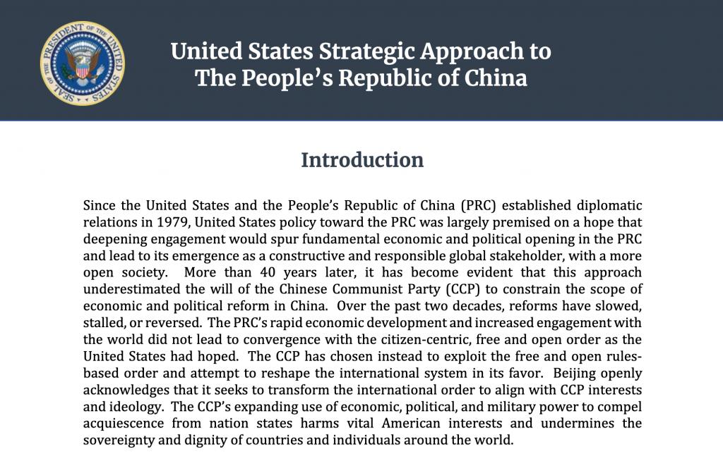 《美國對中華人民共和國戰略方針》(United States Strategic Approach to The People's Republic of China)