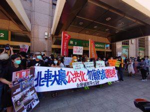 臺灣國際勞工協會:北車大廳公共化、勿讓防疫開倒車