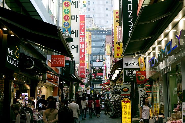 首爾(圖/pickpik)