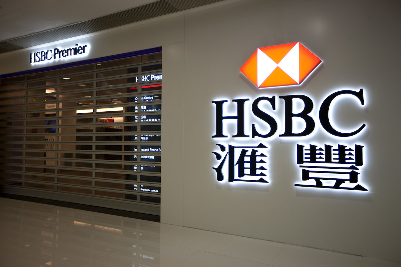 HSBC 匯豐銀行(圖/FuFu Wolf/CC BY 2.0)