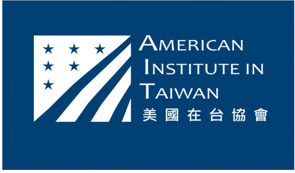 美國在台協會恭賀蕭美琴出任駐美代表。