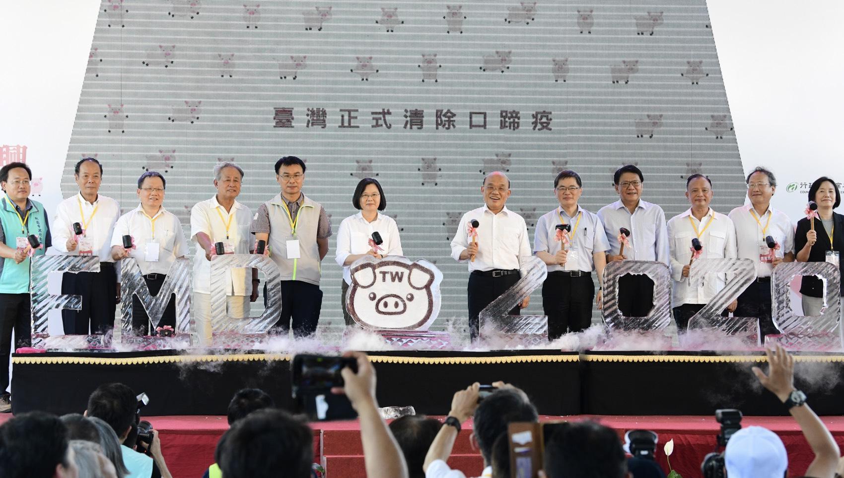 蔡英文總統:臺灣是亞洲少數沒有非洲豬瘟疫情、也不是口蹄疫疫區的國家