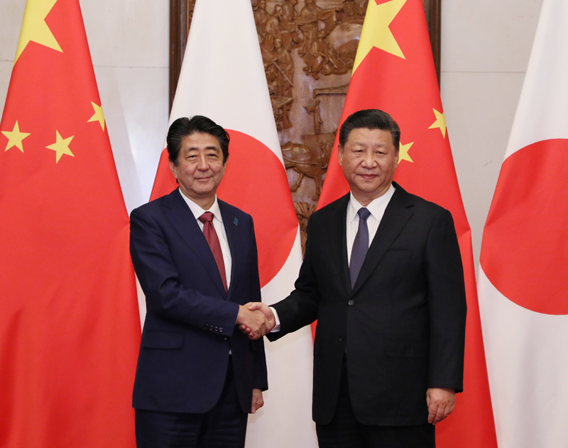 安倍晉三、習近平(圖/内閣官房内閣広報室/CC BY 4.0)