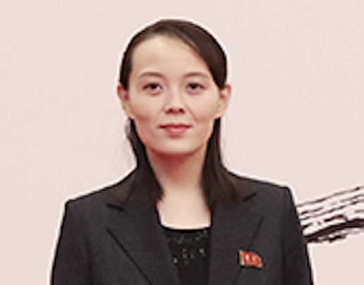 金與正(圖/Kim Jinseok/Korea Open Government License Type I)