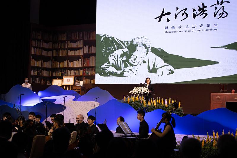 蔡英文總統今日出席鍾肇政追思音樂會,感謝鍾老對台灣的貢獻