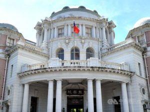 監察院副院長將提名黃健庭出任,輿論大表不滿。