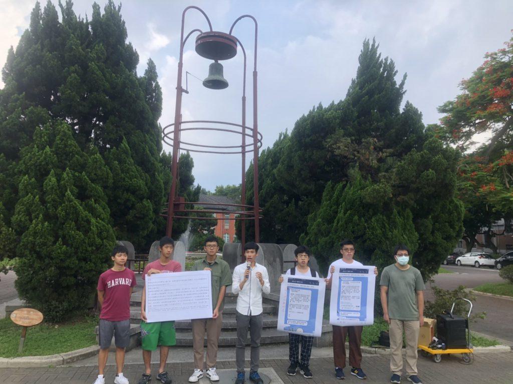 臺灣大學學生會表示:應落實校園轉型正義,不要用國家預算打壓