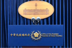 美國政府通過「愛國者三型飛彈重鑑測」對台軍售案,總統府表示歡迎。