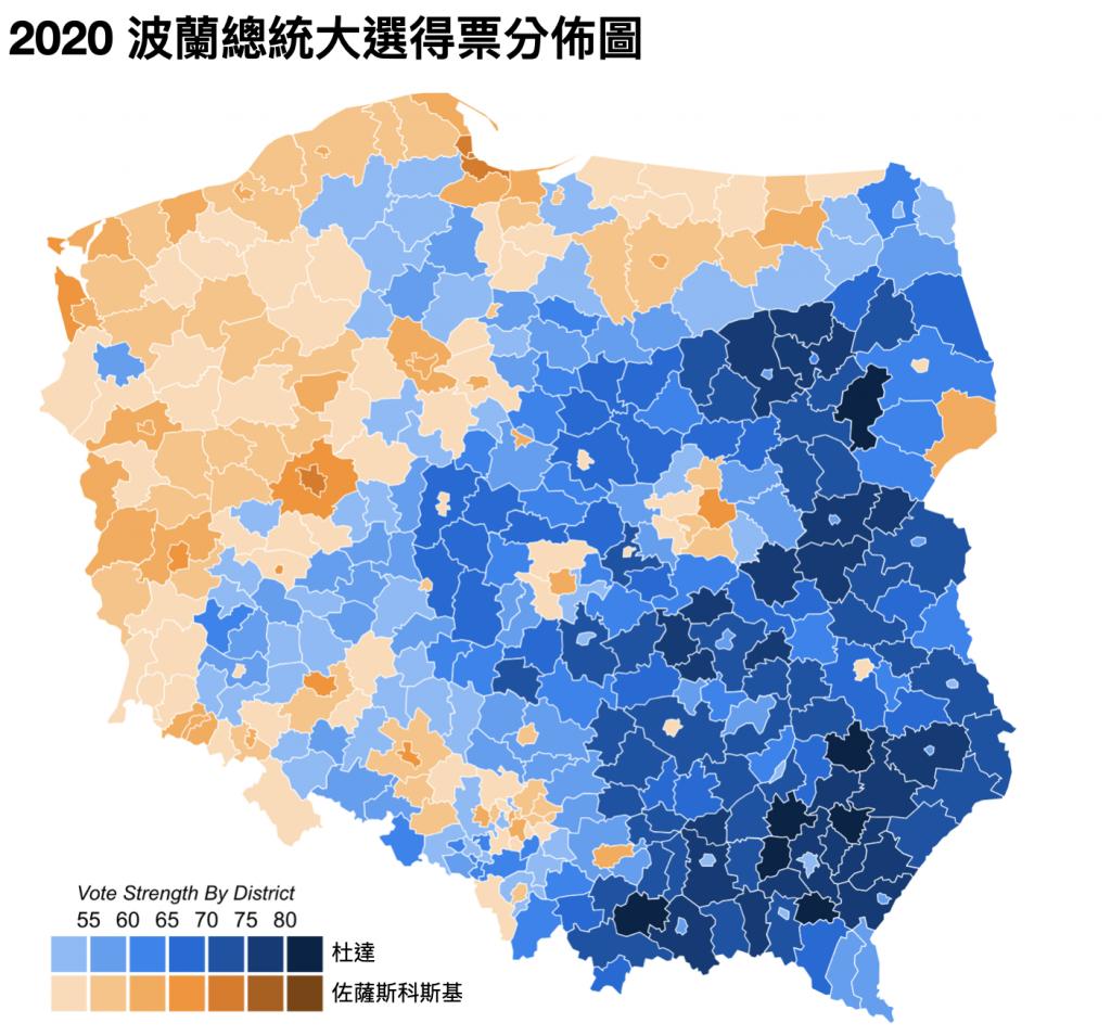 2020波蘭總統大選(圖/Erinthecute/CC BY-SA 4.0)
