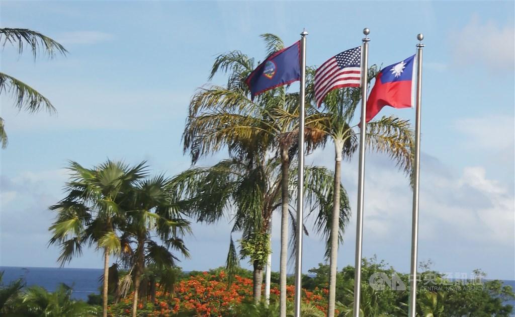 外交部今日宣佈,恢復設立駐美國關島辦事處