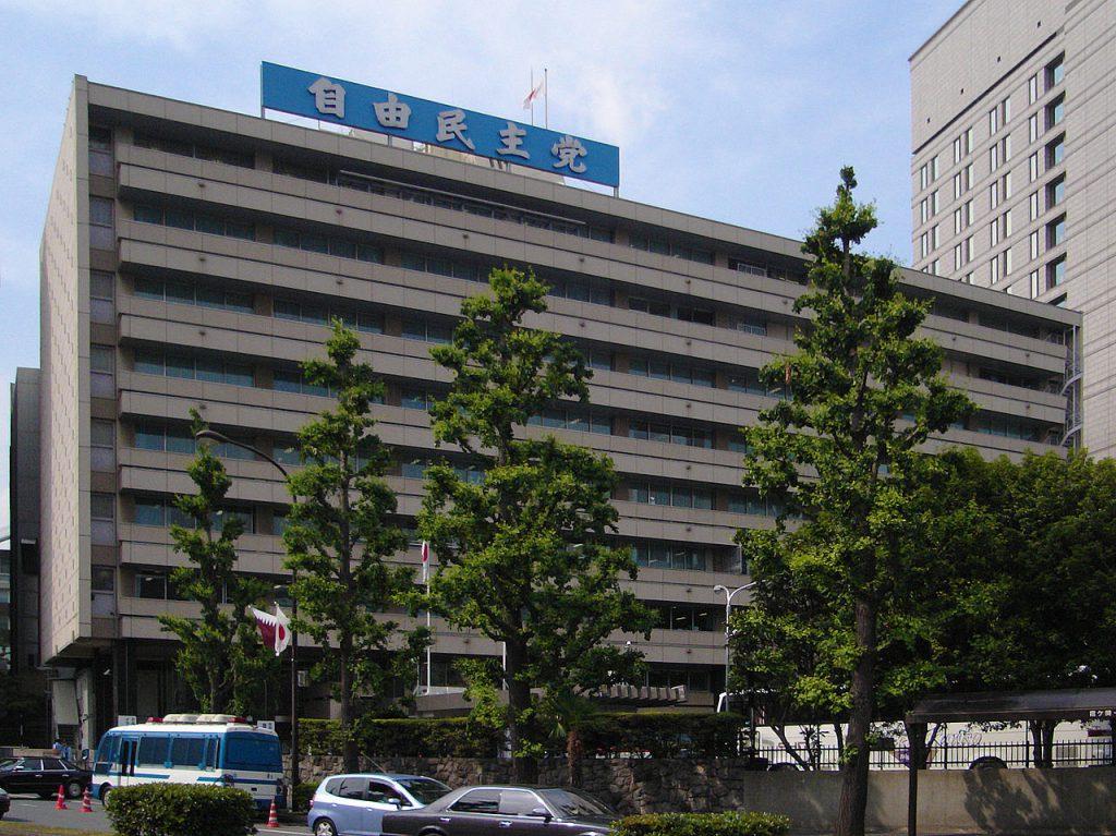 日本自民黨(圖/Joe Jones/CC BY 2.0)