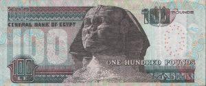 埃及鎊、埃及幣(圖/Central Bank of Egypt)