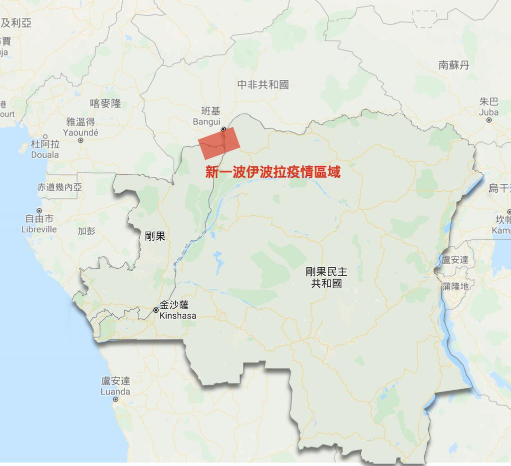 新一波伊波拉疫情區域(2020-07-13)
