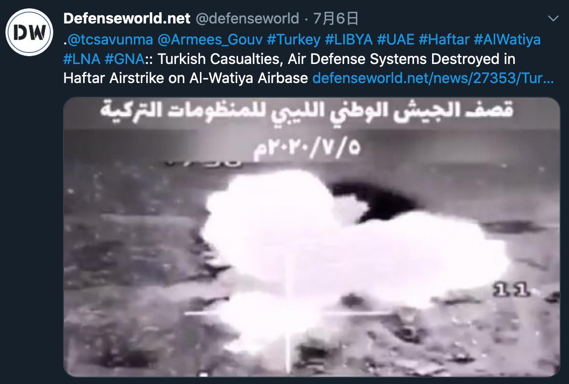 土耳其在利比亞空軍基地遭「不明戰機」夜襲(圖/defenseworld 推特)