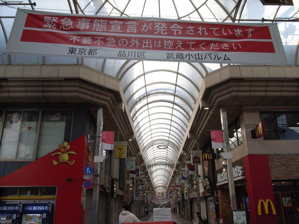 東京都、緊急事態(圖/番記者/CC BY-SA 4.0)