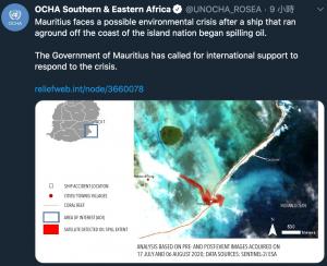 模里西斯海上漏油(圖/OCHA Southern & Eastern Africa推特)