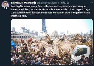 馬克宏是貝魯特大爆炸後第一個造訪黎巴嫩的西方政要(圖/馬克宏推特)