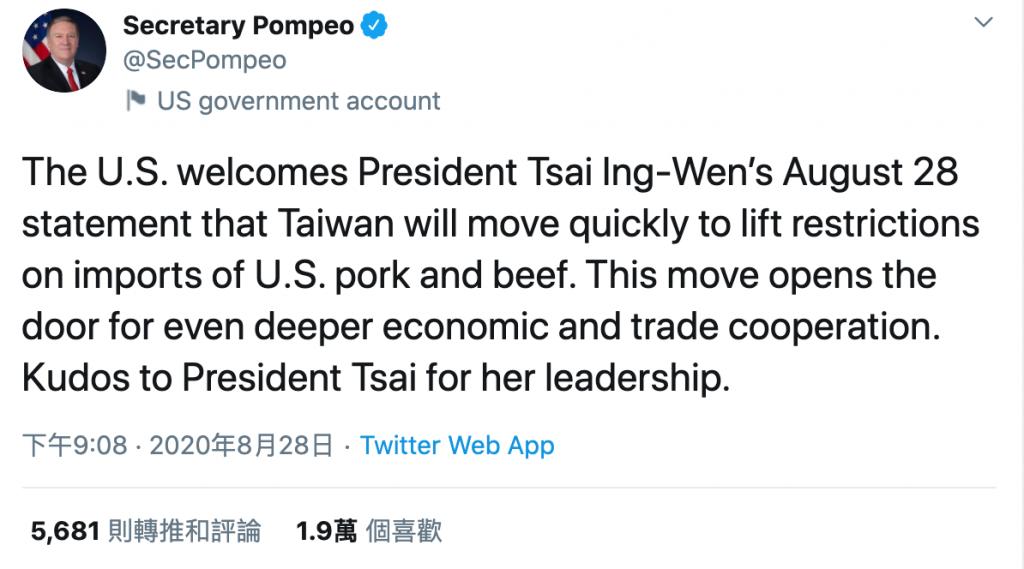 蔡英文總統宣布開放美豬、美牛進口政策之後,美國副總統彭斯(Mike Pence)與國務卿蓬佩奧(Mike Pompeo)均推文表示支持與歡迎。 (