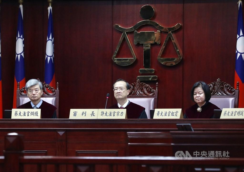 大法官兼司法院院長許宗力宣布黨產條例案合憲。