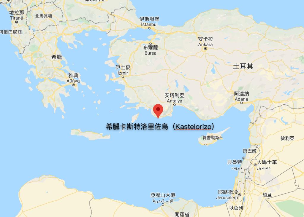 希臘卡斯特洛里佐島(Kastelorizo)