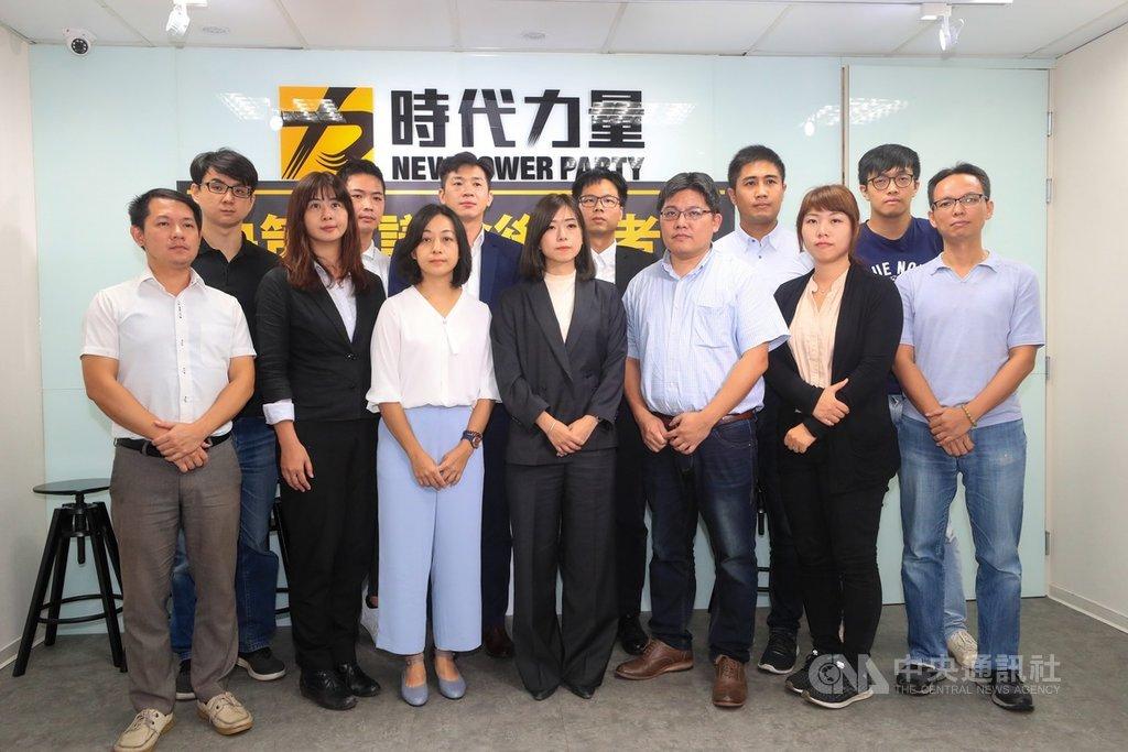 時代力量29日召開決策委員會議,會中選出決策委員改選拿下第2高票的前時力副秘書長高鈺婷接任黨主席。
