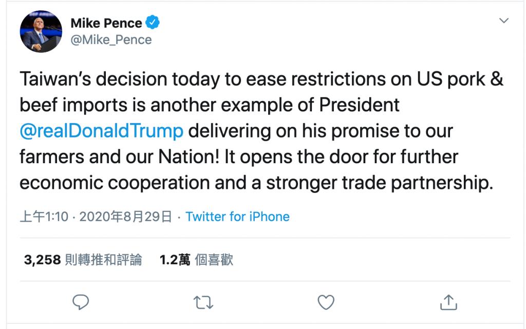 蔡英文總統宣布開放美豬、美牛進口政策之後,美國副總統彭斯(Mike Pence)與國務卿蓬佩奧(Mike Pompeo)均推文表示支持與歡迎。