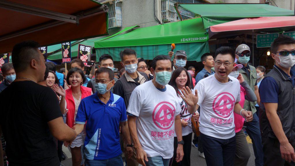 中國國民黨宣布啟動反美豬公投連署