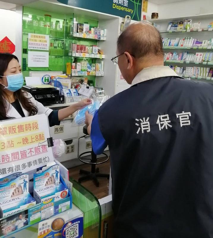 新北藥局現實名制口罩疑混入中國貨