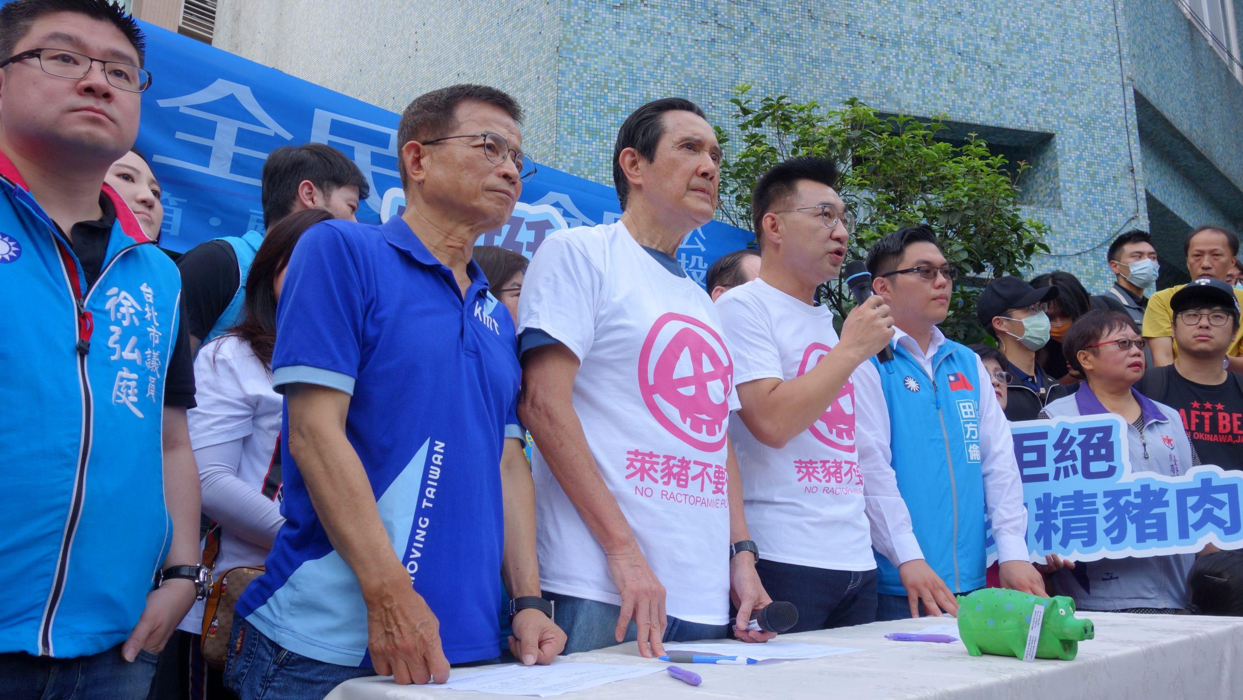 中國國民黨召開記者會,啟動反美豬公投連署