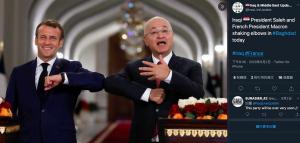 伊拉克總統沙雷(Barham Saleh)與法國總統馬克宏(圖/Iraq & Middle East Updates 推特)