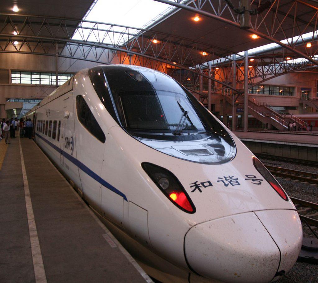 中國高鐵(圖/Poeloq/CC BY 3.0)