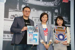 中國國民黨今日舉辦光復紀念活動