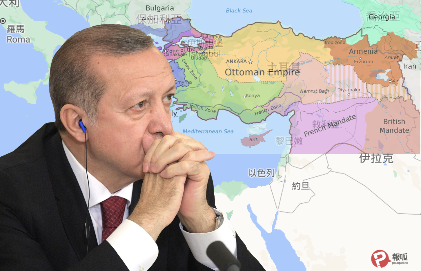 土耳其艾爾段 Erdogan(圖/Spesh531、The Presidential Press and Information Office/CC BY 4.0/報呱再製)