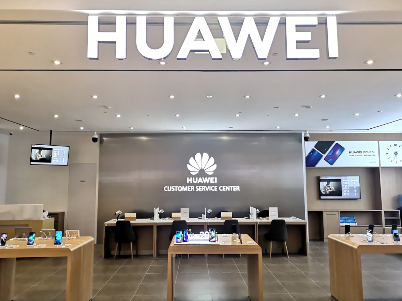 Huawei 華為(圖/華為官網)
