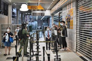 香港、十一(圖/ Pakkin Leung @Rice Post/CC BY 4.0)