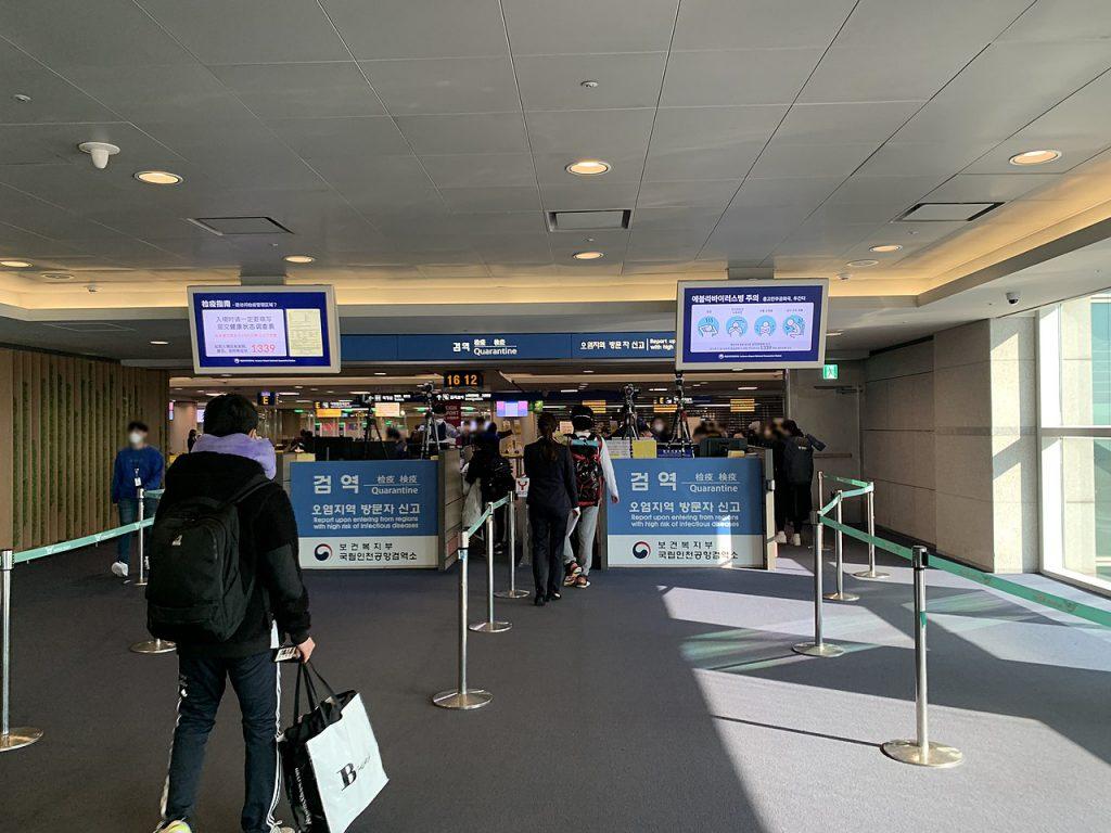 韓國仁川機場 Incheon_International_Airport_COVID-19 武漢肺炎(圖/Youngjin/CC BY-SA 3.0)