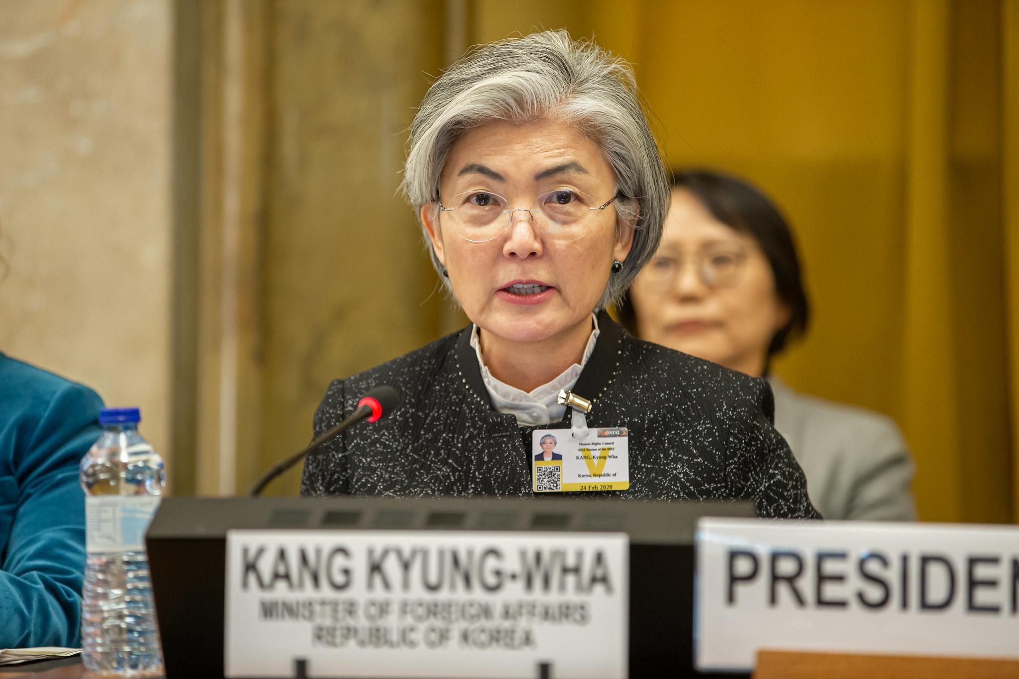 韓國外交部長康京和 Kang_Kyung-wha(圖/UN Geneva/CC BY-NC-ND 2.0)