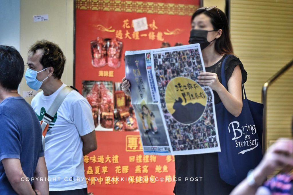 香港、十一、(圖/ Pakkin Leung @Rice Post/CC BY 4.0)