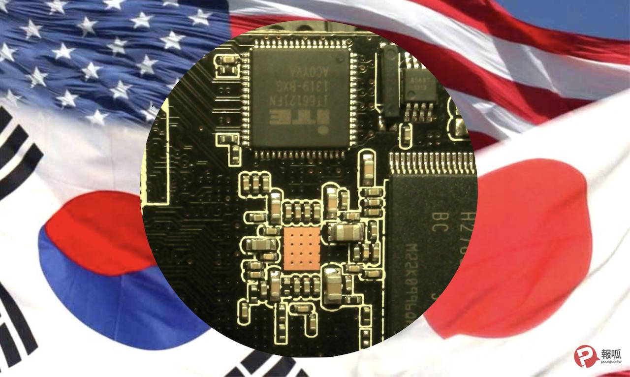 us korea japan(圖/美日韓國旗:巴基斯坦政府、電路板:Cmuelle8/CC0 1.0/報呱再製)