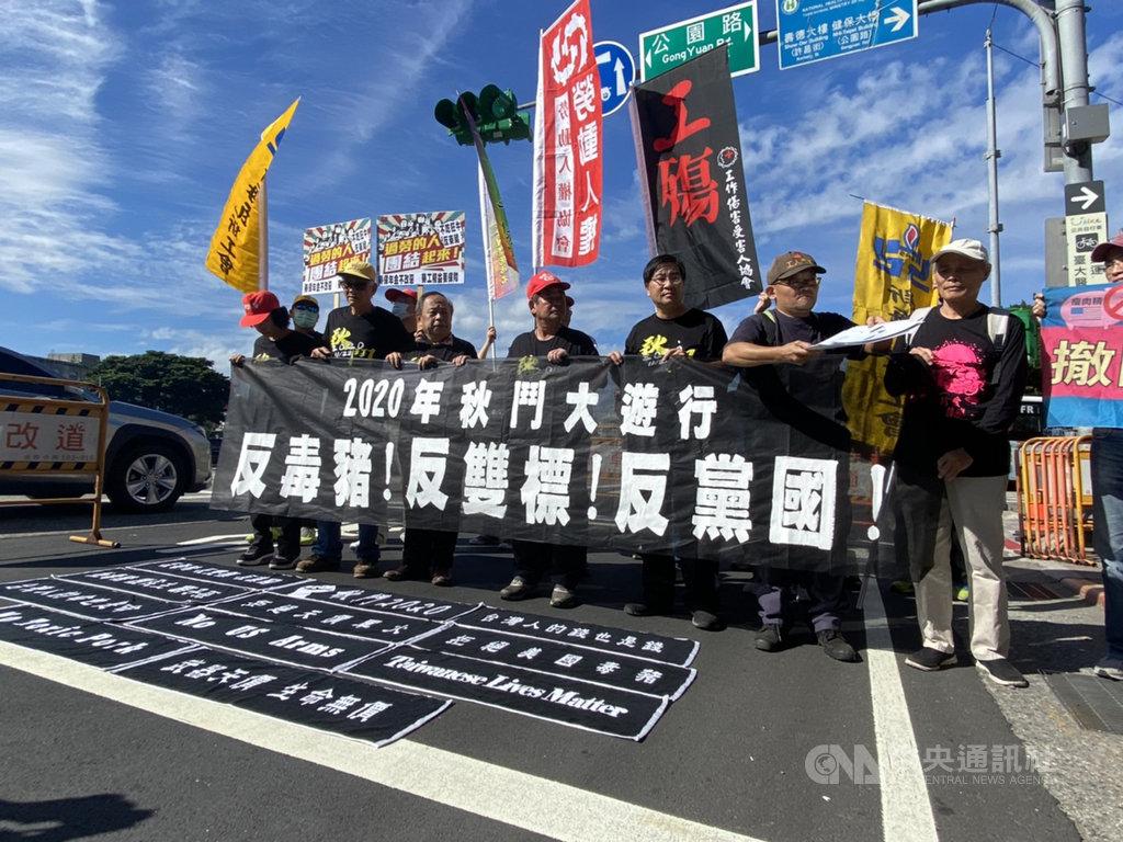 工運指標活動「秋鬥」22日登場,主辦單位19日在凱道誓師,高喊「反毒豬、反雙標、反黨國」口號,擬號召萬人上街頭。