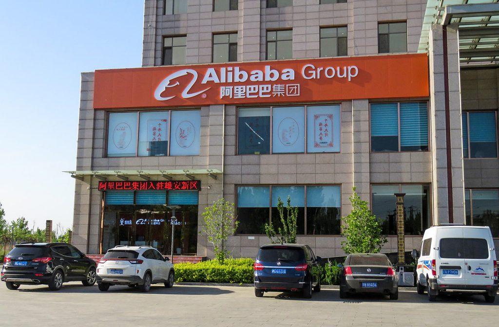 Alibaba 阿里巴巴(圖/N509FZ/CC BY-SA 4.0)