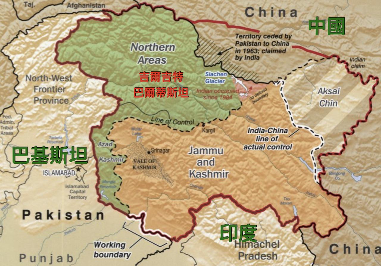 吉爾吉特-巴爾蒂斯坦(Gilgit-Baltistan)