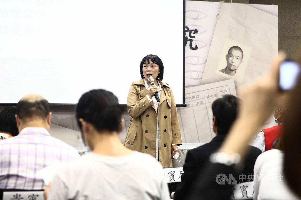 促進轉型正義委員會11日上午舉辦「政治檔案徵集成果與研究初探發表會」。