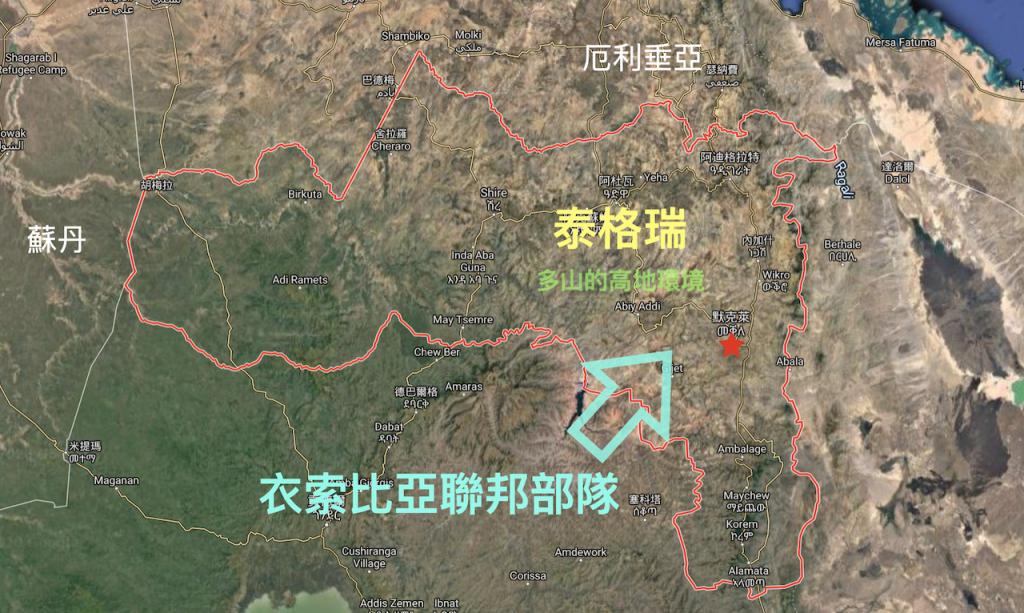 衣索比亞泰格瑞省(Tigray)地形