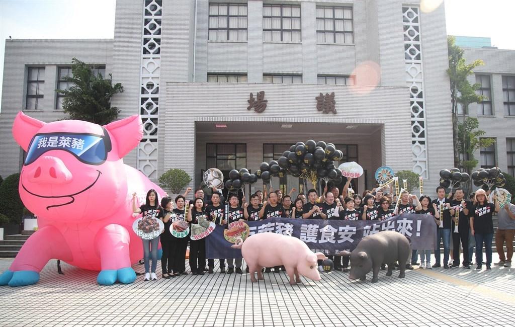 工運活動「秋鬥」預計11月22日上街頭,國民黨響應,並鼓勵民眾參加。