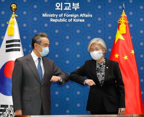 王毅、中國、康京和、韓國(圖/中國外交部)